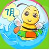 7月小蜜蜂2015