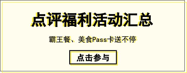 (社区)-李菲菲-9月社区福利汇总