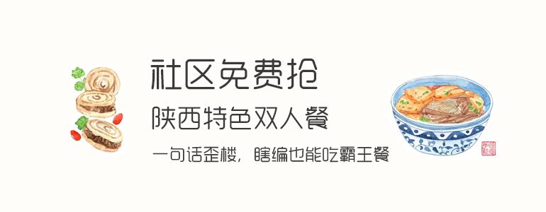 社区-彭光惠-一句话歪楼, 瞎编乱造讲故